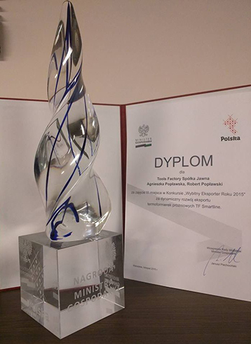 Награда Министра Экономики